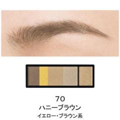 "Thumbnail of ""マキアージュ アイブロースタイリング 3D 70 ハニーブラウン ケース付き"""