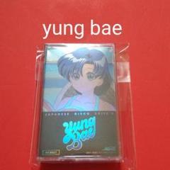 "Thumbnail of ""yung bae  disco edits2 night tempo カセット"""