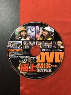"Thumbnail of ""パチンコ必勝ガイド 極上MIXHYPER"""