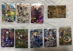 """Thumbnail of """"モンストウエハース カード バラ売り可"""""""