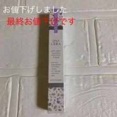 """Thumbnail of """"IPOCERA イポセラ 350mg"""""""