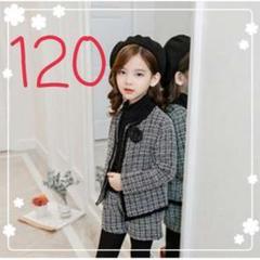 """Thumbnail of """"☆限界価格☆ジャケット ショートパンツ ツイード柄 長袖 女の子用 120"""""""