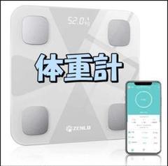 "Thumbnail of ""体重計 体組成計 体脂肪計 Bluetooth デジタル BMI測定可能"""