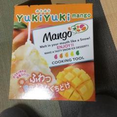 "Thumbnail of ""カキ氷機 YukiYukiMANGO"""