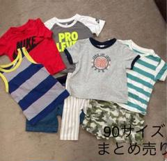 """Thumbnail of """"男の子90サイズ 夏物 Tシャツ ショートパンツ まとめ売り8点"""""""