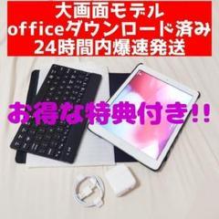 """Thumbnail of """"爆速発送 iPad air 16GB シルバー  キーボード付き その③"""""""