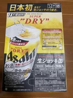 """Thumbnail of """"アサヒ スーパードライ 生ジョッキ ビール 340ml 24本 1ケース"""""""