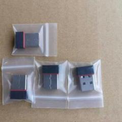 """Thumbnail of """"USB WIFI Wi-Fi ワイファイ 無線LAN 子機 *4個セットvO"""""""