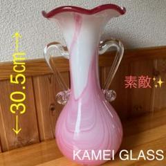 """Thumbnail of """"花瓶 ガラス フラワーベース マーブル ピンク 美品"""""""