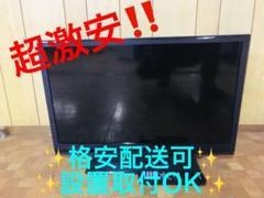 "Thumbnail of ""ET1495A⭐️SHARP  液晶カラーテレビ ⭐️"""