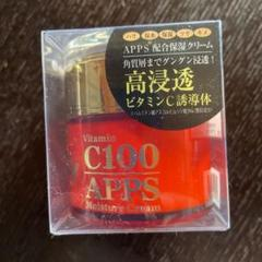 "Thumbnail of ""vitamin C100APPS配合保湿クリーム"""