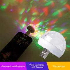 """Thumbnail of """"LED USB ミラーボール イルミネーション 車 ライト 小型 :"""""""