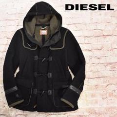"""Thumbnail of """"ディーゼル【diesel】圧縮ニット ダッフルコート Sサイズ"""""""
