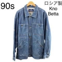 "Thumbnail of ""90s Kno Betta ビッグシルエット ロゴ 刺繍 デニム カバーオール"""