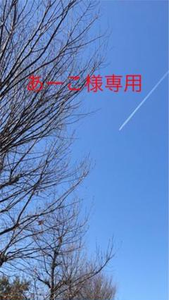 """Thumbnail of """"五悠 呪術廻戦 同人誌 五冊セット"""""""