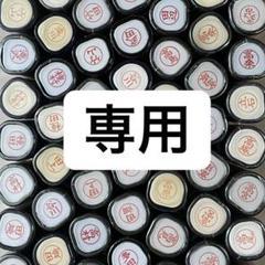 """Thumbnail of """"グレゴリウス様専用"""""""