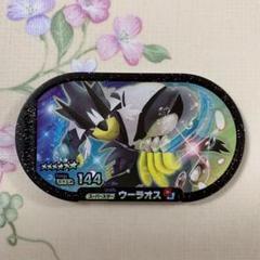 """Thumbnail of """"ポケモン メザスタ ウーラオス"""""""