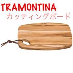 """Thumbnail of """"トラモンティーナ カッティングボード 木製まな板 オーガニック 穴あき"""""""
