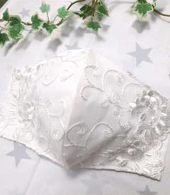 "Thumbnail of ""チュールレース ☆ホワイト☆インナーマスク☆"""