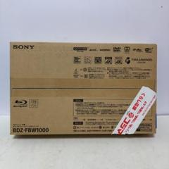 "Thumbnail of ""新品未使用 未開封 SONY BDZ-FBW1000"""