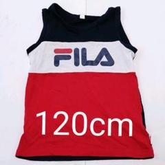 "Thumbnail of ""【FILA】120cm タンクトップ"""
