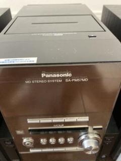 """Thumbnail of """"Panasonic  SA-PM57MD"""""""