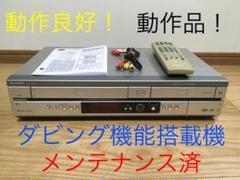 "Thumbnail of ""SHARP DVD/VHSレコーダー【DV-RW65】"""
