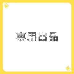 """Thumbnail of """"20枚 NMFティーツリー フェイスパック マスク メディヒール"""""""