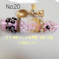 "Thumbnail of ""No.20ビーズリングビーズ指輪ハンドメイド韓国"""