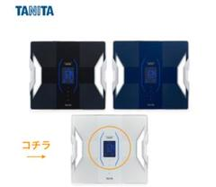 "Thumbnail of ""【新品・未使用】タニタ RD-910 体組成計 パールホワイト"""
