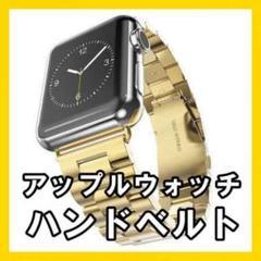 """Thumbnail of """"C【アップルウォッチ】バンド ベルト 高級感 ゴールド me0023"""""""