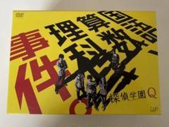 """Thumbnail of """"探偵学園Q DVD-BOX〈7枚組〉"""""""