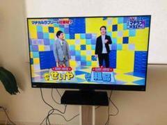 "Thumbnail of ""TOSHIBA REGZA 50BM620X"""