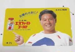 "Thumbnail of ""N.ビートたけし テレホンカード 未使用 非売品"""
