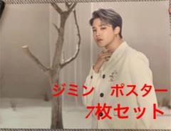 """Thumbnail of """"BTS ジミン ポスター7枚セット"""""""