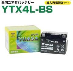 "Thumbnail of ""YTX4L-BS バッテリー 台湾ユアサ 液入充電済みタイプ"""