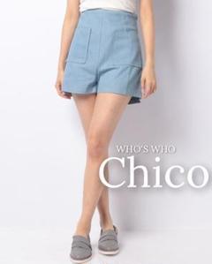 "Thumbnail of ""WHO'S WHO Chico☆デニムハイウエストショートパンツ"""