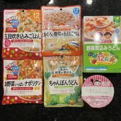 """Thumbnail of """"離乳食 ベビーフード 12ヶ月【送料込】"""""""