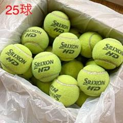 "Thumbnail of ""硬式テニスボール 中古 25球"""