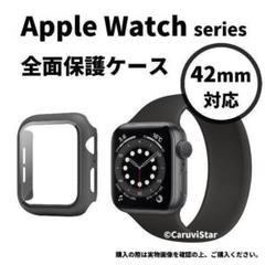 """Thumbnail of """"カバー42mm Apple Watch ケース アップルウォッチ ハード カバー"""""""