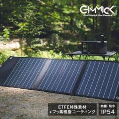"""Thumbnail of """"GIMMICK ポータブルソーラーチャージャー ブラック GM-SP60"""""""