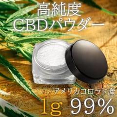 "Thumbnail of ""CBD パウダー アイソレート 高純度 99% 1g コロラド産"""
