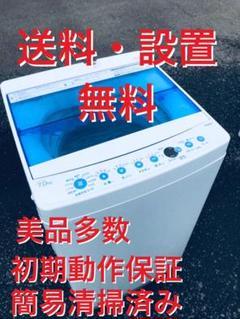 """Thumbnail of """"♦️EJ391番Haier全自動電気洗濯機 【2020年製】"""""""