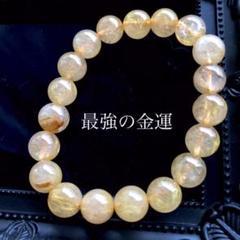 """Thumbnail of """"大玉ルチルクォーツ 天然石パワーストーンブレスレット"""""""