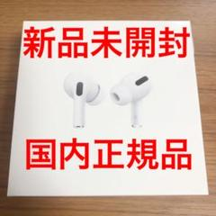 """Thumbnail of """"Apple AirPods Pro MWP22J/A"""""""