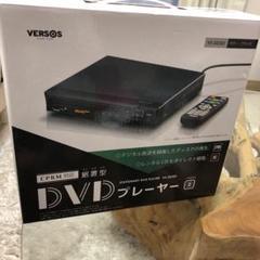 """Thumbnail of """"DVDプレーヤー"""""""