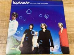 """Thumbnail of """"TOPLOADER - dancing in the moonlight 7"""""""