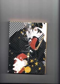 "Thumbnail of ""漫画 覆面系ノイズ ドラマcd 限定版 15巻 美品"""