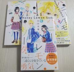 "Thumbnail of ""ハニレモ 4巻セット"""