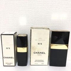 "Thumbnail of ""CHANEL シャネル N°5 香水 50ml 2点セット パフューム"""